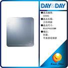 day&day日日家居生活精品 6008G  方形明鏡(防霧)