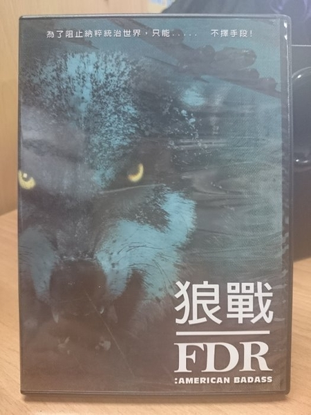 挖寶二手片-Y70-065-正版DVD-電影【狼戰】-記錄了富蘭克林 羅福斯冒險歷史