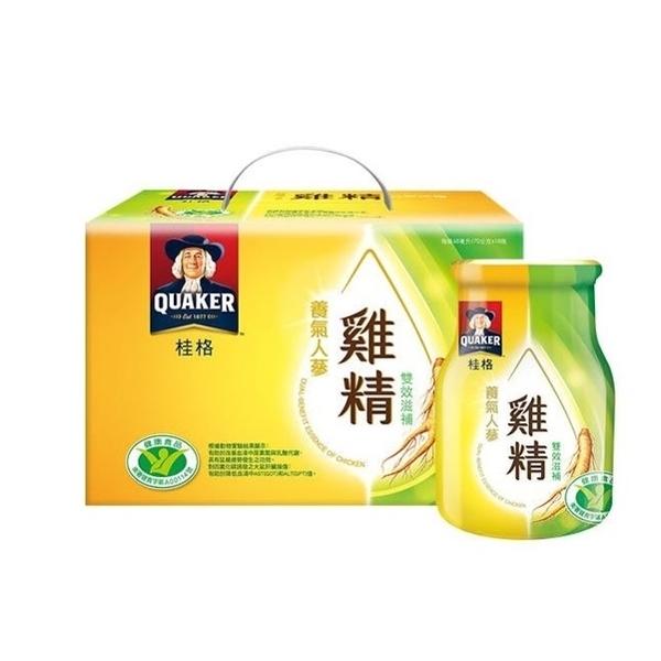 桂格養氣人蔘雞精-雙效滋補盒裝18瓶