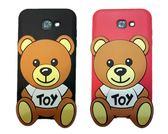 大支熊Sony Xperia X/XZ1 compact/ XA2 Plus/XZ3手機套 手機殼 軟殼