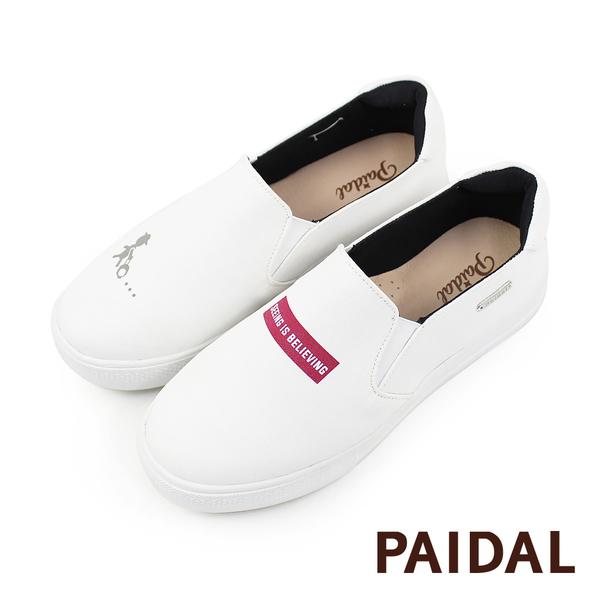 Paidal 個性旅行小圖厚底休閒鞋
