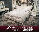 『 e+傢俱 』AB22 克莉斯汀納 新古典 歐式貴族 手工雕刻貼金銀箔 6尺 雙人床架 可訂製