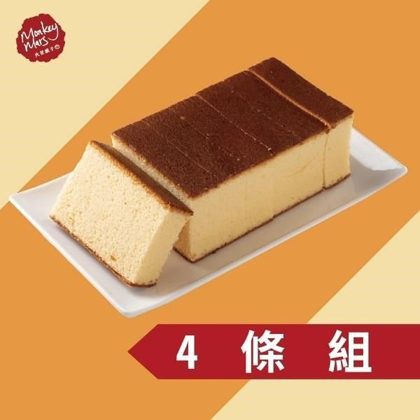 【南紡購物中心】【monkey mars】火星猴子 蜂蜜蛋糕四條組