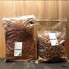Hikari 高夠力【底棲肉食魚專用營養飼料 大顆粒 1kg】沉水性 日本製造 魟魚 肉食異型