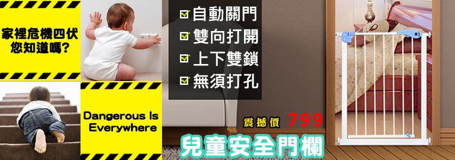 smartmommy-imagebillboard-50c0xf4x0938x0330-m.jpg