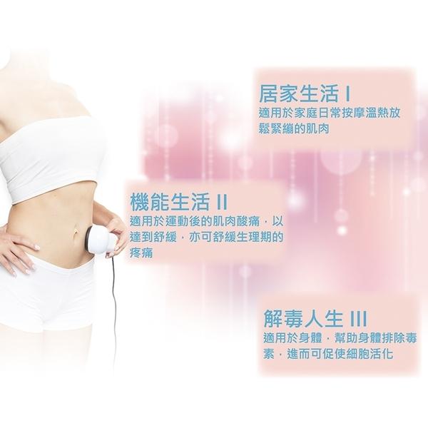 【灸感溫】手持式溫熱按摩儀 名中醫師 強烈推薦