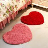 婚慶用品結婚紅地毯婚房裝飾地毯愛心形新娘下車進門地墊門墊腳墊