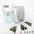 【名池茶業】茉莉綠茶20包60克 (附贈 800cc冷泡壺一只)