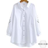 胖妹妹加大碼女裝寬松顯瘦洋氣白色襯衫200斤【時尚大衣櫥】