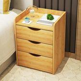 床頭櫃簡約現代臥室收納柜迷你柜子簡易小柜子床柜儲物柜 XY2199 【男人與流行】