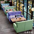 咖啡廳沙發卡座奶茶店甜品店沙發組合洽談桌椅組合西餐簡約休閒 js9719『小美日記』