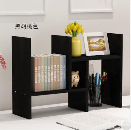 嘉喜慶電腦桌上書架桌面伸縮置物架簡易兒童書櫃創意辦公桌收納架H款8(首圖款)