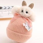 寶寶帽子秋冬季女孩毛線帽毛絨兔1一3歲女童冬天護耳保暖兒童-2潮  潮流小鋪