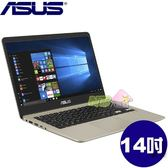 ASUS S410UN-0161A8550U 14吋FHD窄邊框◤0利率◢(i7-8550U/1TB+128G SSD/MX 150 2G)冰柱金