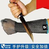 手套-爆款五級防切割防刺防水加長款鋼絲手套抓蟹殺魚海鮮切肉金屬護臂 完美