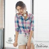Victoria 白色純棉割破短褲-女