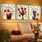 無框畫裝飾畫客廳仿油畫三聯無框臥室餐廳三聯畫插花