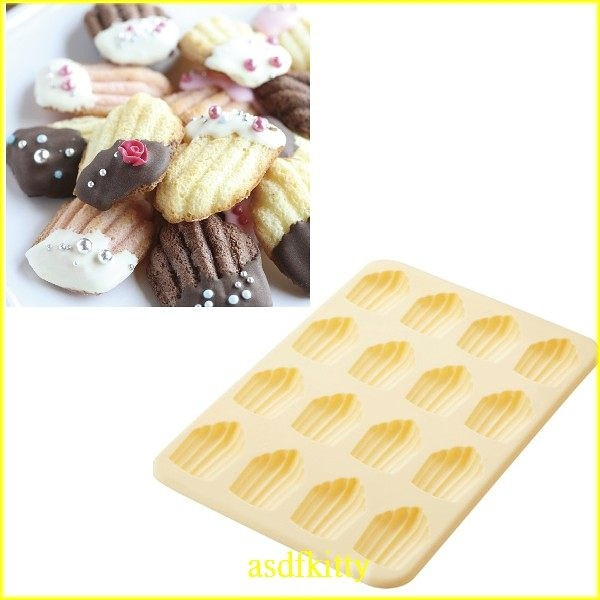 asdfkitty可愛家☆貝印KAI矽膠模型-迷你瑪德蓮16連-做巧克力.蛋糕.冰塊.餅乾.手工皂-日本正版