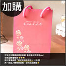 粉紅玫瑰手提袋(12.5X6.5X16.5cm)