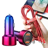 Baseus倍思 魔力PPS數顯雙QC車充+傳輸充電一拖三數據線 for Lightning 8 Pin+Type-C+Micro USB-紅色組