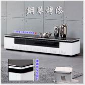 【水晶晶家具/傢俱首選】康斯柏200cm鋼烤白色10m強化玻璃電視長櫃 JF8230-2