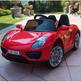 嬰兒童電動車四輪可坐遙控汽車1-3歲4-5搖擺童車可坐人寶寶玩具車  DF 玫瑰女孩