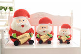 可愛創意聖誕節禮物 聖誕老人絨毛玩具 生日禮物 (40cm)