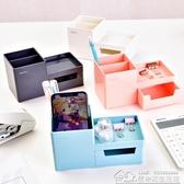 筆筒得力多功能時尚筆筒桌面個性創意文具收納盒韓國辦公室筆桶 【雙十二狂歡】