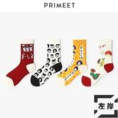 五雙裝 襪子女卡通搞怪中筒襪可愛潮流秋冬薄長襪【左岸男裝】