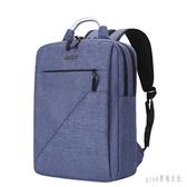 時尚電腦雙肩包15.6寸14寸男女筆記本充電雙肩背包 PA4002『pink領袖衣社』