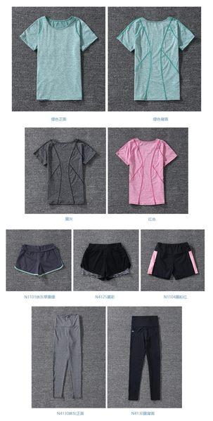 女夏季跑步服瑜伽服緊身錦綸無袖背心套裝顯瘦瑜珈衣健身房運動服   - xby0048