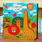 相簿/相本相冊影集自粘貼式DIY手工寶寶成長紀念冊覆膜家庭兒童創意記錄冊 18寸·樂享生活館