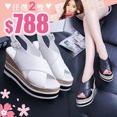 任選2雙788涼鞋韓版休閒風交叉帶顯高厚底皮面涼鞋【02S9114】