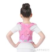 矯正帶 矯正帶後翻加強型背部矯姿帶佳脊柱糾正直背帶 酷斯特數位3c
