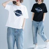 大尺碼 妹妹夏季裝新款 寬鬆顯瘦200斤大碼圓領星球純棉套頭短袖T恤 上衣