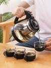 茶壺 玻璃茶壺大號單壺耐熱過濾花茶壺紅茶杯茶具套裝家用沖泡花茶水壺【快速出貨八折下殺】