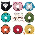 訓練小狗甜甜圈玩具毛耐咬磨牙發聲比熊環圓圈寵物玩具【小獅子】