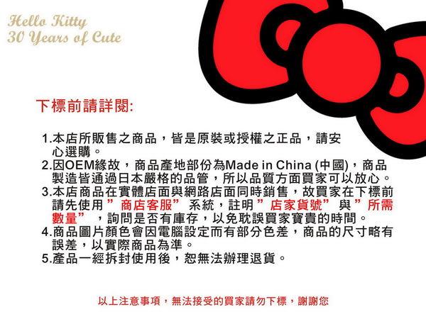 【震撼精品百貨】Hello Kitty 凱蒂貓~指甲保護套保護夾