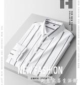 夏季豎條紋襯衫男長袖韓版修身潮流青年帥氣休閒百搭薄款男士襯衣 創意家居生活館