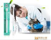 貓用牙刷 中小型寵物去牙漬 深度清潔 細刷毛    萌萌小寵