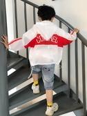 男童防曬衣2019新款韓版外套夏季薄款中大童輕薄透氣兒童皮膚衣
