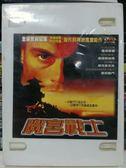 挖寶二手片-Z14-044-正版DVD*電影【魔宮戰士】-尚克勞范達美*羅傑摩爾