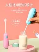 打蛋器奶粉攪拌棒嬰兒迷你手持加長電動攪拌器咖啡奶茶打蛋器沖調不結塊 風馳
