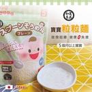 【愛吾兒】日本和寓良品 寶寶原味粒粒麵100g(5M)/日本製