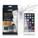 NISDA Apple iPhone 6 / iPhone 6s 4.7吋 鋼化 9H 0.33mm玻璃螢幕貼