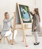 兒童寶寶畫板雙面磁性小黑板可升降畫架支架式家用白板涂鴉寫字板YYP ciyo 黛雅