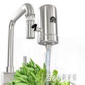 水龍頭凈水器家用直飲廚房自來水凈化器不銹鋼過濾器超濾機 qz5564【甜心小妮童裝】