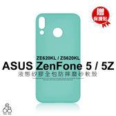 液態 ASUS ZenFone 5 ZE620KL X00QD / 5Z ZS620KL 手機殼 矽膠 套 保護套 軟殼 手機套 Mercury 霧面 硅膠