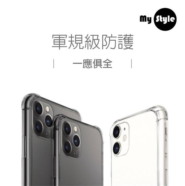 【軍規透明硬殼】紅米Note 8 Pro 6.53吋 M1906G7T 四角加厚 抗摔 防摔 保護殼