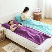 旅行酒店隔臟睡袋成人室內四季通用便攜式臥鋪賓館被套床單人雙人     时尚教主